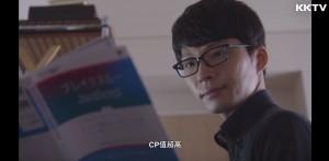 月薪嬌妻的平匡先生